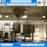 brewery equipment ,home brewing equipment, craft beer brewing equipment,commercial beer brewery brewing equipment for sale