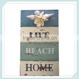seashells with sign wood wall decoration