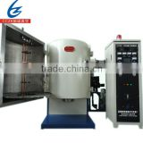 Steel of beverage cans vacuum coating machine