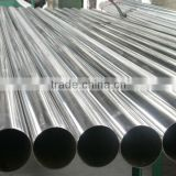 OEM ISO&ROHS certificates aluminium tent pipes with excellent quality and competitive price