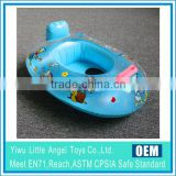 Inflatable Baby Float seater