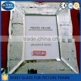 China supplier picture frames sheet glass with good price