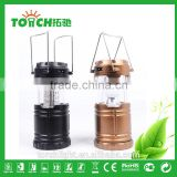 Multi Rechargeable LED Lantern Solar AA Battery and DC Charger Outdoor Cheap Camping Lamp Portable Barn Lantern