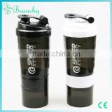 beauchy 2015 new product bpa free water bottle, shaker joyshaker bottle, wall mount bottle opener