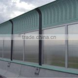 Guangzhou Impact-Resistenc Highway,Speedway Metal Noise Barrier Panel