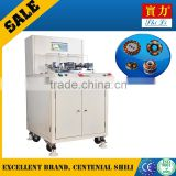 SRF22-2 low rpm generator alternator winding machine