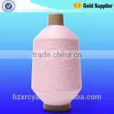 Factory Direct wholesale high tenacity twisted dyed nylon yarn for knitting elastane fabric