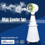 New Design Outdoor Water cooling Mist Fan                                                                         Quality Choice