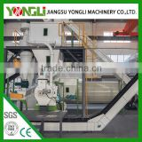 complete turn key project grass pellet production line with overseas service supply for sale