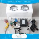 AILCECAR auto front fog lamp with DRL for led light source C type fog lamp
