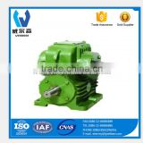CW series worm drive gearbox