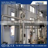 1T/D-100T/D oil refining equipment small crude oil refinery soybean oil refinery plant olive oil refinery