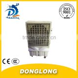 DL HOT SALE CCC CE ELECTRIC HOME APPLIANCE AIR CONDITION HOME APPLIANCE AIR COOLER AIR COOLER TYPE