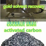 Coconut active carbon applied to small gold refining machine