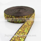 clothes binding webbing polyester woven custom jacquard ribbon for apparel