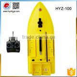 HYZ100 500m sailing distance rc boat