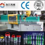 Plastic bottle cap injection molding making machine with cheapest price
