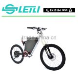 72V 8000W enduro electric bike , beach cruiser electric bike, women's ebike