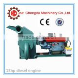Diesel engine driving 15hp animal feed hammer mill/tree branches hammer mill/fodder grinder CF420A