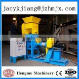 High processing good quality aquatic feed catfish/koi fish food processign plant machine with CE approved for sale