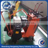 top quality concrete pavement cutting machine