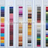 embroidery thread color shade cards for clothes