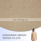 twil wool fabric, serge wool fabric, twill woolen fabric, overcoating yarn dyed woolen fabric