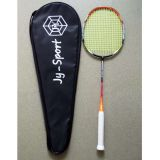 JY brand carbon fiber badminton racket factory hot selling  with cover orange color series products