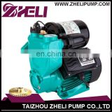 (WZB-200A) Mini automatic electric domestic booster water pump