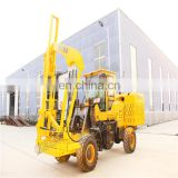 Loaded type wheeled Highway Drop Hammer Ground Screw Mini Sheet Post Ramming Pile Driver Machine