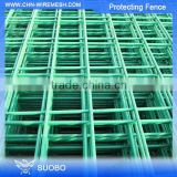 SUOBO free samples wire mesh fence, nylon wire mesh fence, reinforcement wire mesh fence