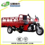 Hot Sale 2015 New Cheap Cargo Triciclo Motor Tricycle Chinese Rickshaw 3 Wheel Motor Bicycle Motorized Bike DOT EEC