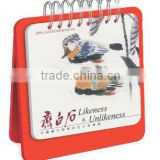 2014 creative cartoon table calendar printing