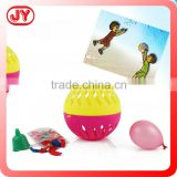Summer series 2015 beach plastic ball toy with colorful ballon for wholesale with EN71 and more