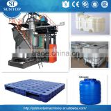 Blow molding machine for 2000L large plastic container for HDPE