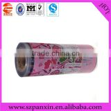 Cheapest custom printed film/BOPP film roll scrap/plastic film roll