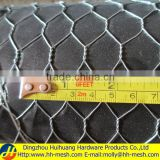 Lowest price for chicken wire mesh/hexagonal mesh/wire netting - best quality and longtime antirust