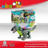 2015 Hot selling dinosaur king dinosaur toy electric dinosaur toy with sound and light