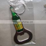 custom cartoon safe & non-toxic bottle opener epoxy key chain/high-quality cheap key chains