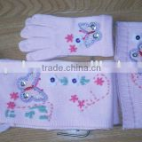 BUTTERFLY EMBRODIERY PATCH ACRYLIC WINTER HAT SCARF AND GLOVES