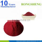 Organic red beet juice concentrate powder                                                                         Quality Choice