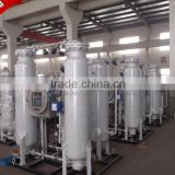 Long life easy operation nitrogen plant nitrogen blanket for cylinder refilling