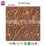 Guangzhou factory price interior decoration 3d wall art panels