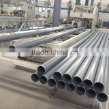 UV resistant pvc pipe water flow tube 5 inch 6 inch price list