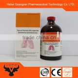 Veterinary medicine 20% tylosin tartrate injection Antibiotics,wholesale chicken medicine