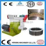 pine rice husk cocoa shell hard wood pellet machine