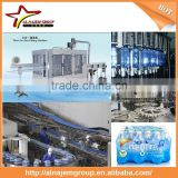 Complete Full Automatic PET plastic bottle Mineral/pure/spring drinking water filling production line
