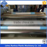 Double layer lldpe plastic mulch film blow machine