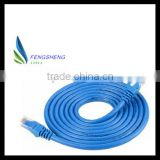 1.5 Metre Cat 5 Network Cable