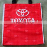 Rpet non-woven shopping bag with sublimation